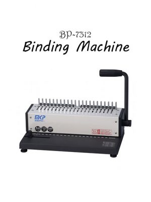 MKP Binding Machine BP7312