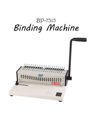 MKP Binding Machine BP7315