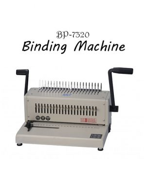 MKP Binding Machine BP7320