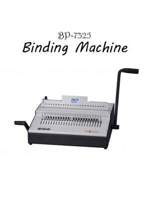 MKP Binding Machine BP7325
