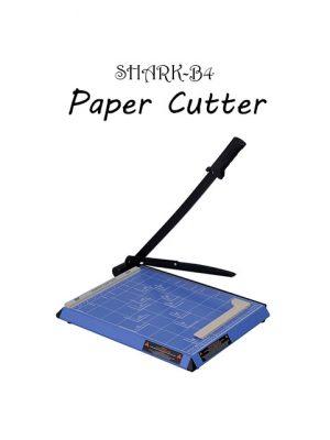 MKP Paper Cutter B4 SHARK-B4